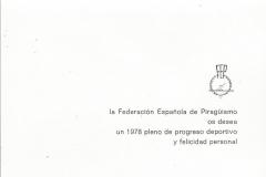 CHRISTMAS RFEP 1977 REVERSO