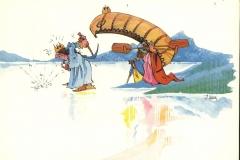 CHRISTMAS RFEP 1984